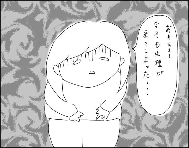 f:id:naushika329:20190108215239j:plain