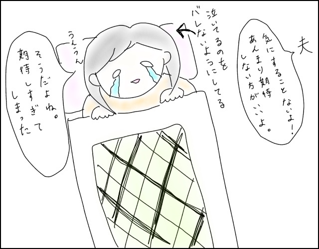 f:id:naushika329:20190108215324j:plain