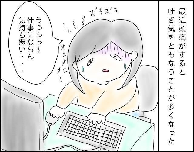 f:id:naushika329:20190210184107j:plain