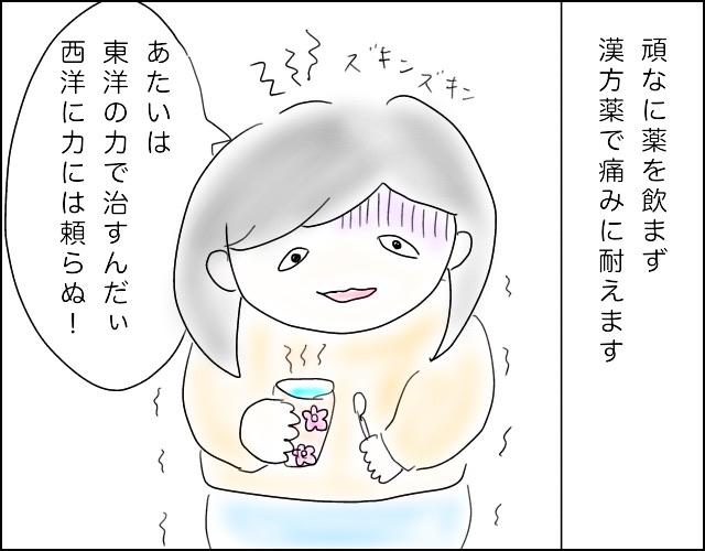 f:id:naushika329:20190210184115j:plain