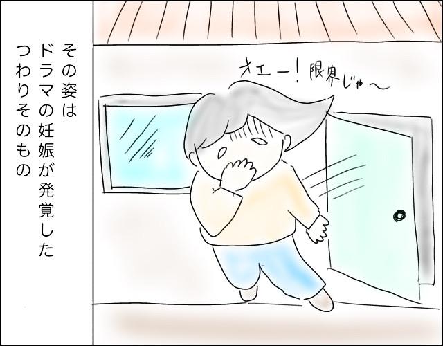f:id:naushika329:20190210184129j:plain