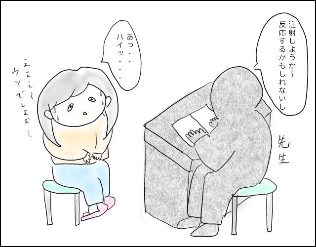 f:id:naushika329:20190217140840j:plain