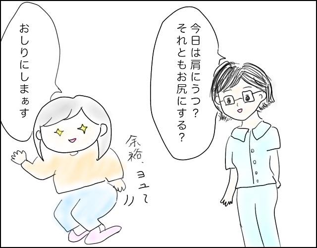 f:id:naushika329:20190217140948j:plain