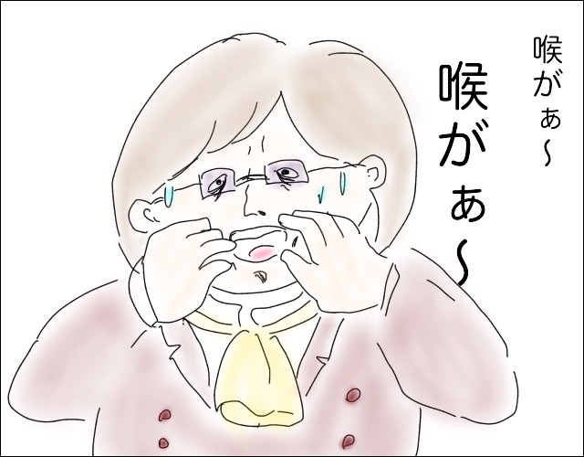 f:id:naushika329:20190310220800j:plain