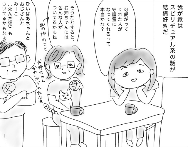 f:id:naushika329:20190901111407j:plain