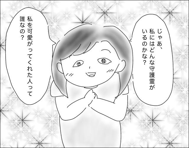 f:id:naushika329:20190901111445j:plain