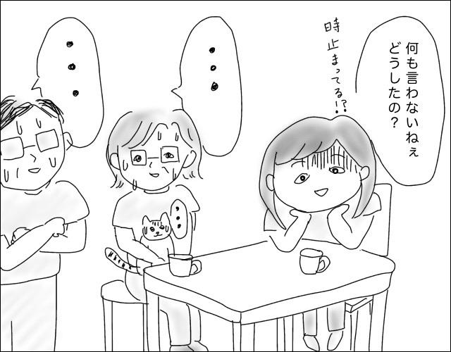f:id:naushika329:20190901111535j:plain