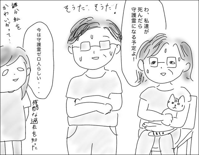 f:id:naushika329:20190901111555j:plain