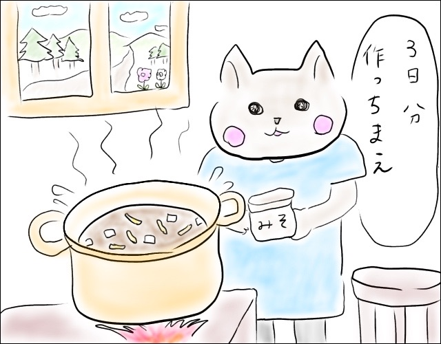 f:id:naushika329:20190918010005j:plain