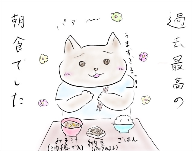 f:id:naushika329:20190918010025j:plain