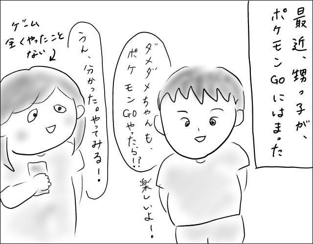 f:id:naushika329:20190925231237j:plain