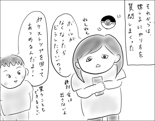 f:id:naushika329:20190925231254j:plain