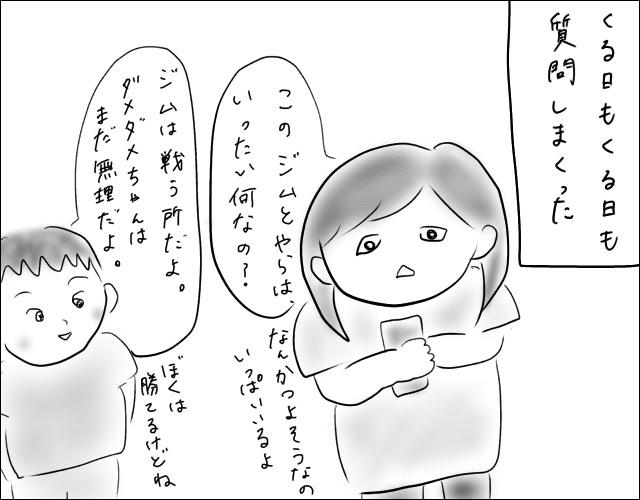 f:id:naushika329:20190925231317j:plain