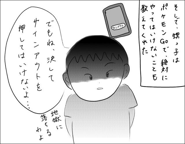 f:id:naushika329:20190925231334j:plain