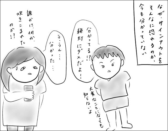 f:id:naushika329:20190925231354j:plain