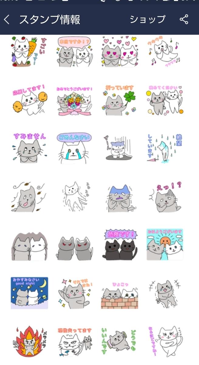 f:id:naushika329:20201006152245j:plain
