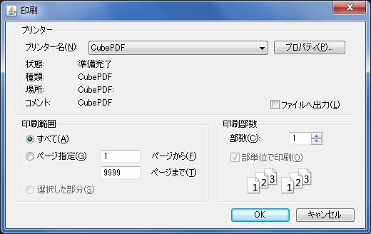 f:id:nave_kazu:20170106185723p:plain