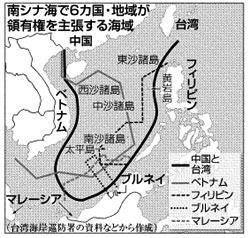 南シナ海の地図