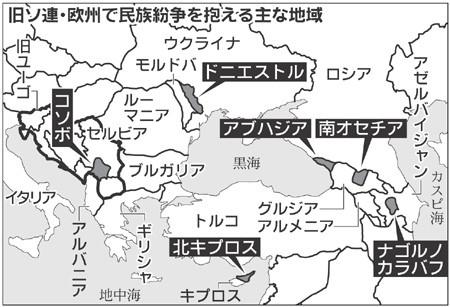 f:id:navi-area26-10:20080219055657j:image