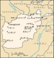 [中東]アフガニスタン