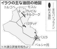 f:id:navi-area26-10:20081001231818j:image
