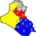 [中東]イラク地方選挙