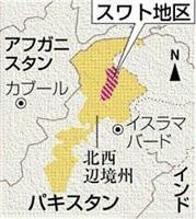 f:id:navi-area26-10:20090219234456j:image