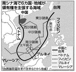 f:id:navi-area26-10:20090227003400j:image