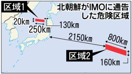f:id:navi-area26-10:20090313060132j:image