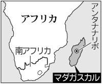f:id:navi-area26-10:20090316071039j:image