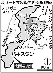 f:id:navi-area26-10:20090425171643j:image