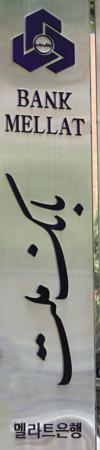 f:id:navi-area26-10:20100815230915j:image