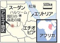 f:id:navi-area26-10:20100823092450j:image