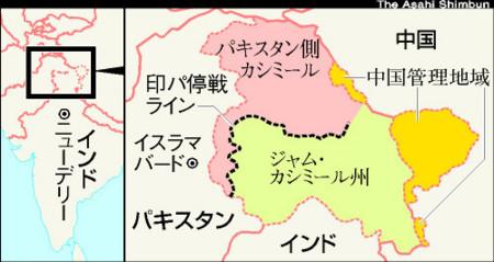 f:id:navi-area26-10:20100928100707j:image