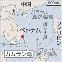 f:id:navi-area26-10:20101012094224j:image