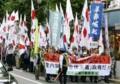 [国内][中国]反中デモ