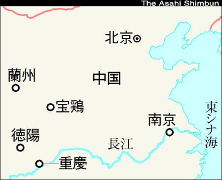f:id:navi-area26-10:20101025081938j:image