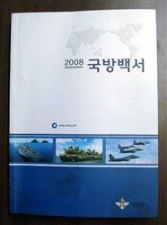 f:id:navi-area26-10:20101231081501j:image