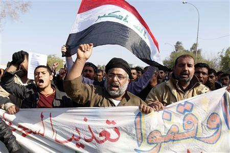 イラクデモ