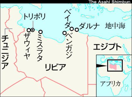f:id:navi-area26-10:20110222000142j:image