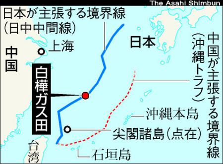 f:id:navi-area26-10:20110310001011j:image