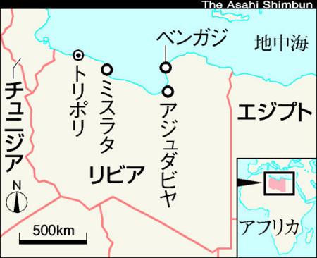 f:id:navi-area26-10:20110323233411j:image