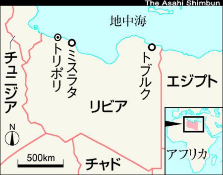 f:id:navi-area26-10:20110416233923j:image