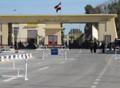 [イスラエル]エジプトのラファ検問所=2010年1月、和田浩明撮影