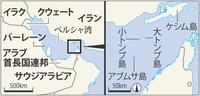 f:id:navi-area26-10:20120818171051j:image