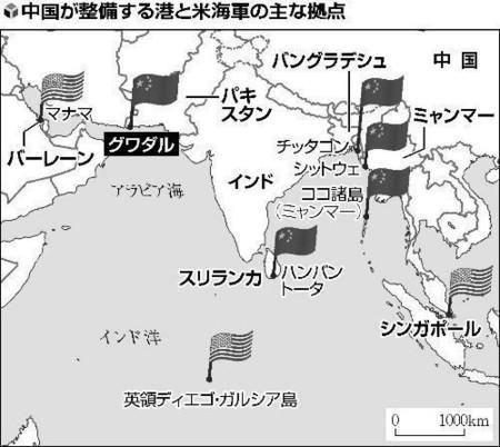 f:id:navi-area26-10:20121130052849j:image