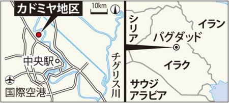 f:id:navi-area26-10:20130324050548j:image