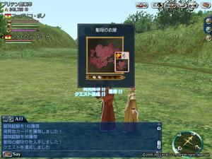 f:id:navigador:20080102020718j:image