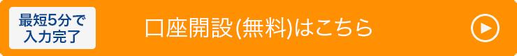 f:id:navimedia:20200115123814:plain