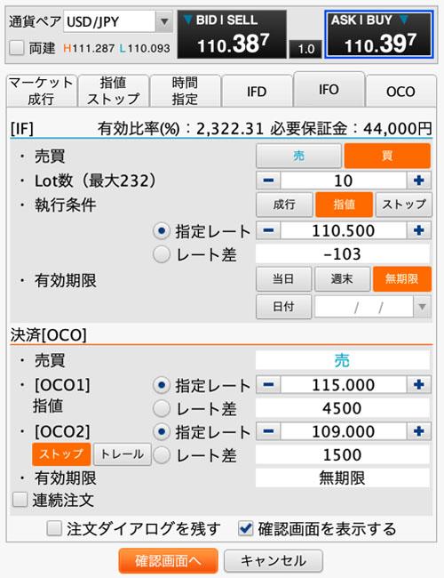 f:id:navimedia:20200430160741j:plain